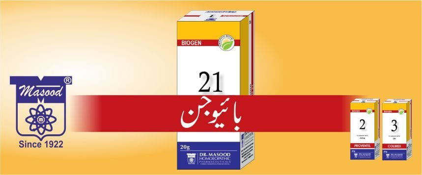 Masood Store Products (بائیو جن)