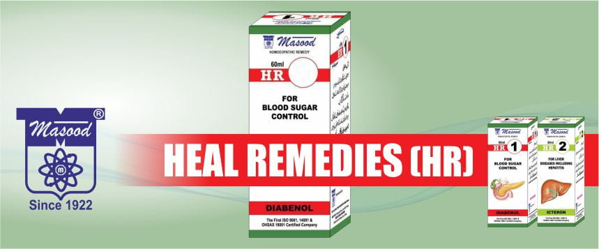 Masood Store Products (HEAL REMEDIES)