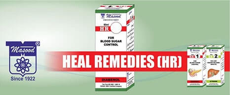 Masood-Store-Products-HEAL-REMEDIES